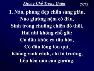 Kh�ng Ch? Trong Qu�n