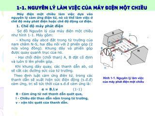1-1. NGUYÊN LÝ LÀM VIỆC CỦA MÁY ĐIỆN MỘT CHIỀU