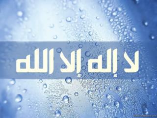 Bersumber dari :  almakassari/artikel-islam/aqidah/hanya-satu-kartu.html
