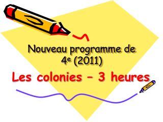 Nouveau programme de 4e 2011
