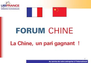 Plan de l'intervention :  Pourquoi la Chine ?  Pourquoi un Forum    à Pékin ?
