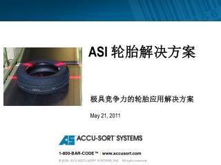 ASI  轮胎解决方案