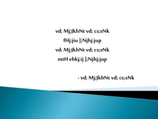 vd ;  Mj;JkhNt vd ;  cs;sNk fHj;jiu  ]; Njhj;jup vd ;  Mj;JkhNt vd ;  cs;sNk
