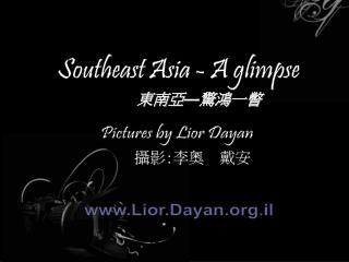 Southeast Asia - A glimpse