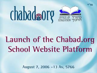 Launch of the Chabad School Website Platform
