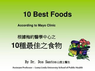10 Best Foods