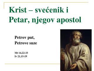 Krist � sve?enik i Petar, njegov apostol