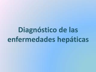 Diagnóstico de las enfermedades hepáticas