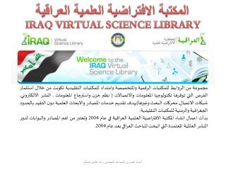 IRAQ VIRTUAL SCIENCE LIBRARY