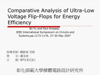Comparative Analysis of Ultra-Low Voltage Flip-Flops for Energy Efficiency