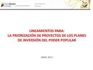 Fondo de Compensación Interterritorial