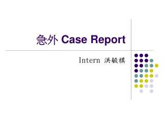 ??  Case Report