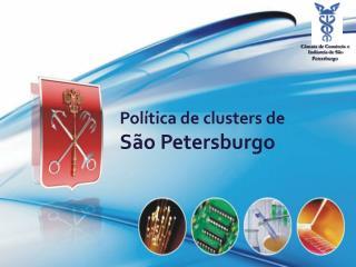 Câmara de Comércio e Indústria de São Petersburgo