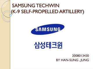 SAMSUNG TECHWIN   (K-9 SELF-PROPELLED ARTILLERY)