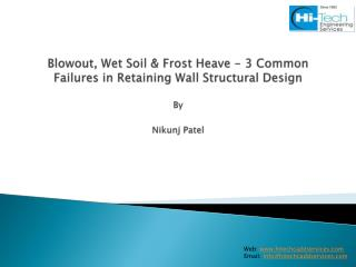 Blowout, Wet Soil & Frost Heave - 3 Common Failures in Retai