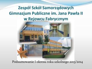 Zespół Szkół Samorządowych  Gimnazjum Publiczne im. Jana Pawła II w Rejowcu Fabrycznym