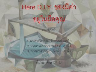 Here D.I.Y . ของมี ค่า อยู่ ในมือคุณ