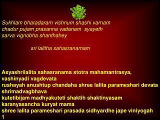 Sukhlam bharadaram vishnum shashi varnam chadur pujam prasanna vadanam  syayeth