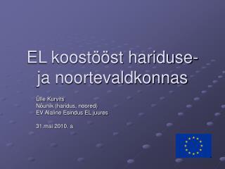 EL koostööst hariduse- ja noortevaldkonnas