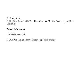진 욱  Wook Jin 경희대학교 동서신의학병원  East-West Neo Medical Center, Kyung Hee University