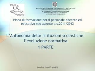 Piano di formazione per il personale docente ed educativo neo assunto a.s.2011/2012