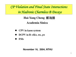 CP Violation and Final State Interactions