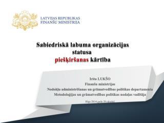 Sabiedriskā labuma organizācijas statusa piešķiršanas  kārtība