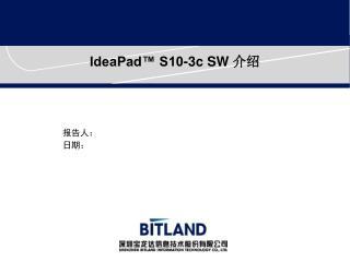 IdeaPad™ S10-3c SW  介绍