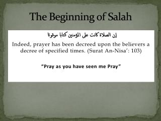 The Beginning of  Salah