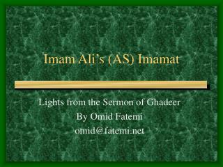 Imam Ali's (AS) Imamat