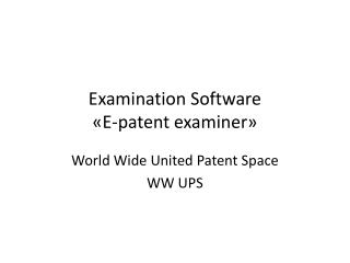 Examination Software  « E-patent examiner »