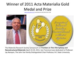2011 acta gold medal winner