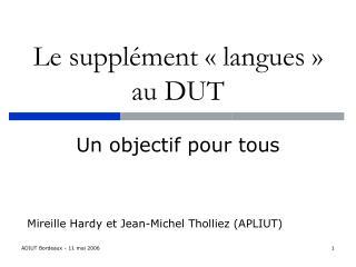 Le supplément «langues» au DUT