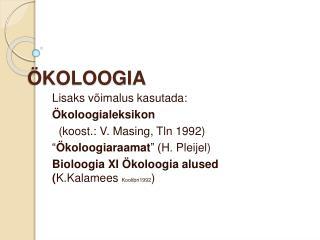 KOLOOGIA