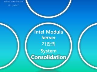 Intel Modula Server