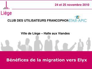 Bénéfices de la migration vers Elyx