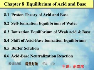 Chapter 8  Equilibrium of Acid and Base
