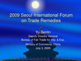 2009 Seoul International Forum on Trade Remedies