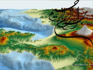 دانشگاه محیط زیست سامانه های اطلاعات جغرافیایی مدرس: دکتر بهزاد رايگاني