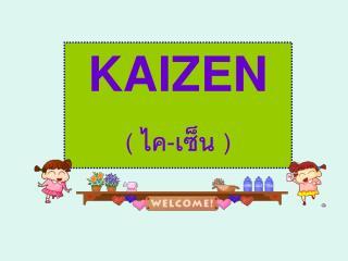 KAIZEN ( ??-???? )