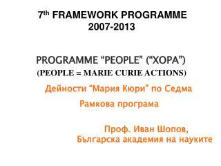 7 th  FRAMEWORK PROGRAMME  2007-2013
