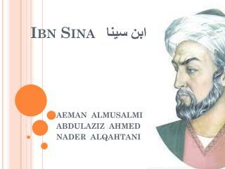ابن  سينا    Ibn Sina