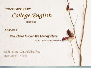 (Book 2)