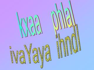 kxaa    phlaI