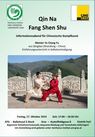 Qin Na  Fang  Shen Shu