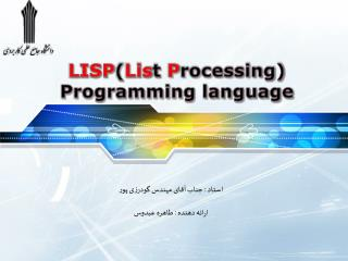 LISP ( Lis t P rocessing) Programming language