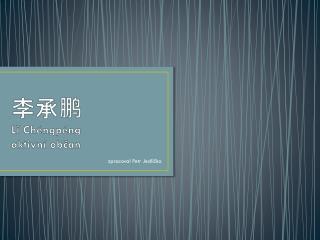 李承鹏 Lǐ Chéngpéng aktivní občan