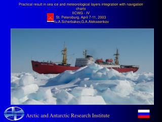 Arctic and Antarctic Research Institute
