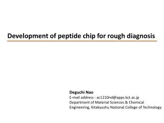 Development of peptide chip for rough diagnosis