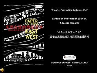 """The Art of Paper-cutting: East meets West"" Exhibition Information (Zurich)  & Media Reports"